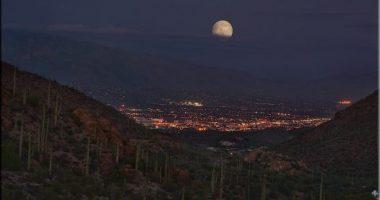 Sewailo G. C. Tucson AZ